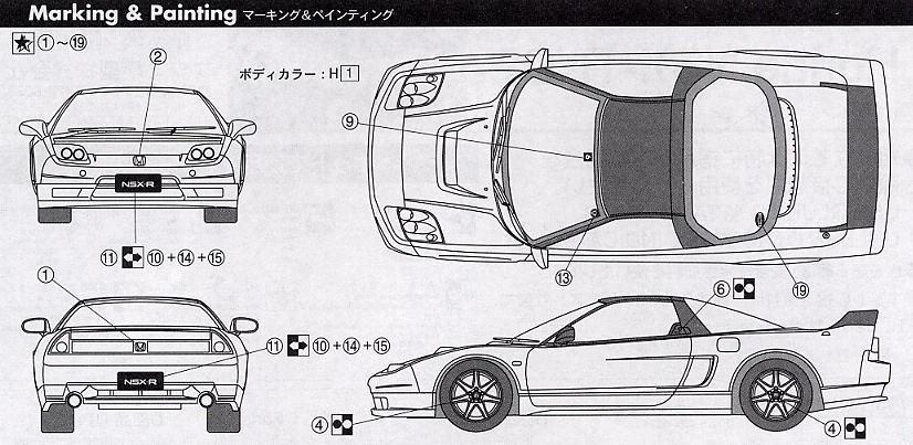 2002 Honda NSX-R Diagram