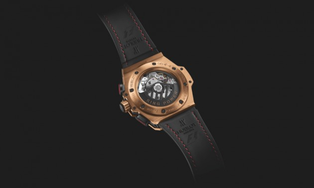 Sx-Z | Hublot F1 King Power Great Britain