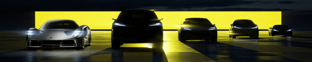 The Lotus Cars electric vehicles range